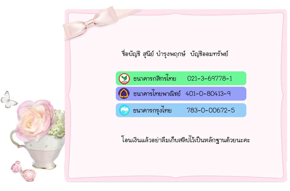 card_p